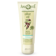 Our creamy body scrub gently removes dead cells leaving the skin healthy glowing and supple