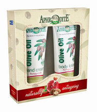 Beauty Gift Pack in Pomegranate