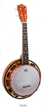 """Bryden 8"""" Concert Banjo Ukulele"""