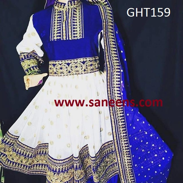 afghani dress, afghan clothes, afghan clothing