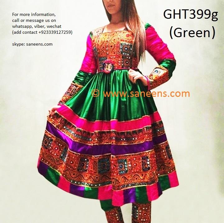 ght399g-green-b.jpeg