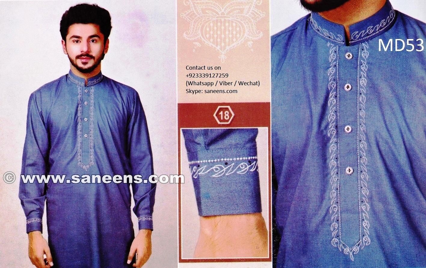 md53-karachi-embroidery-vol-2.jpg