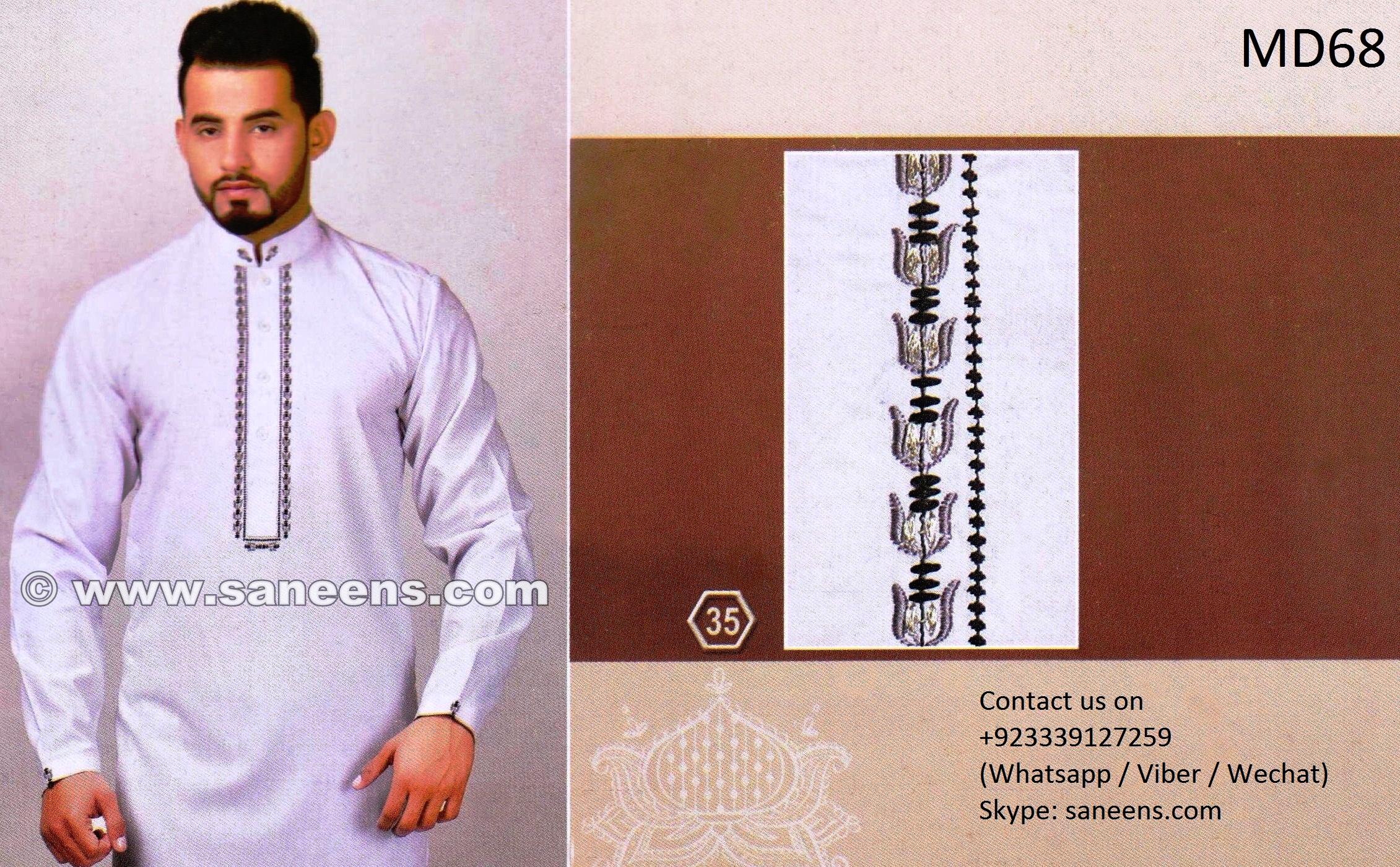 md68-karachi-embroidery-vol-2.jpg