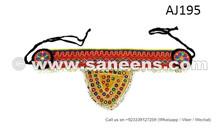 kuchi tribal belts