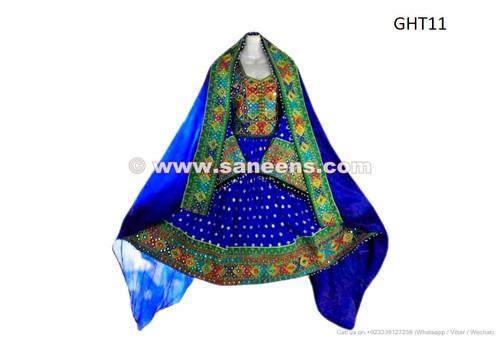 Afghan Dress For Brides
