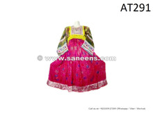 kuchi afghan ethnic clothes