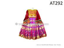afghan kuchi tribal vintage clothes