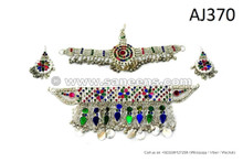 afghan kuchi handmade jewellery set