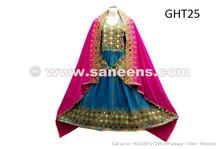 Afghan Travel Dress