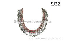 afghan kuchi jewellery belts