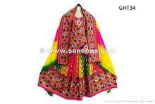 Beautiful Afghan Dress