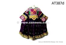 kuchi ethnic dress