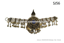 afghan kuchi jewellery headdress