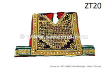afghan kuchi tribal chest patches