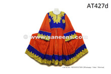 Afghani Tribal Ethnic Dress Indian Gypsy Tribal Style Clothes Bellydance Unique Skirt