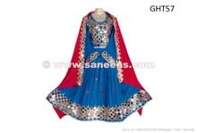 Afghan Long Skirt Dress