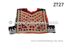 Kuchi Chest Pieces Afghan Nomads 3 Patches Tribal Fashion Embroidery Designs