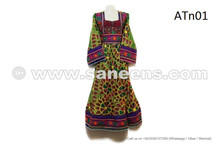 Afghan Fashion New Frock Tribal Style Wedding Costume Pashtun Ladies Clothes
