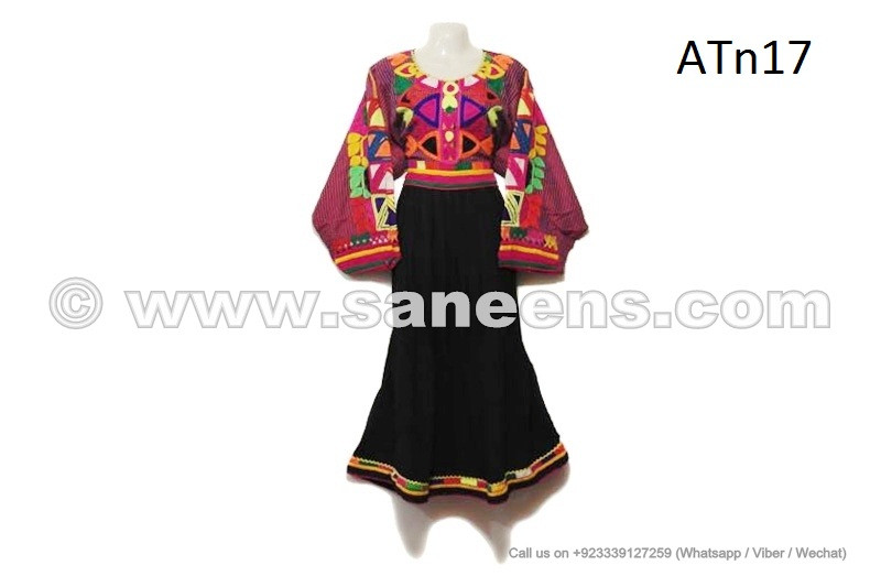 afghan kuchi black dress with embroidery work  sc 1 st  Saneens & afghanistan ladies black gown kuchi fashion long dress