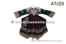 Afghan Tribal Art Costume Kuchi Fashion Coin Frock Maroon Color Ethnic Clothes