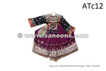 Coins Work Afghan Kuchi Dress Gypsy Tribal Handmade Costume In Pinkish Purple Color