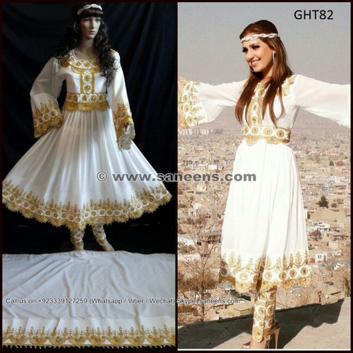 White Color Wedding Suit Online 22000 Beautiful Afghan Bride Dress Frock