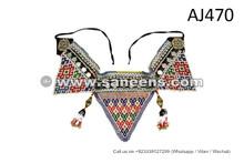 Bellydance Tribal Belt Random Afghan Do Ani Belt Kuchi Beaded Triangles Belt