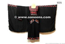 afghan bridal dress, kuchi women long frock