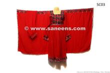 afghan bridal clothes