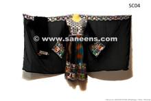 afghan fashion mirrors dress
