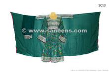afghan fashion latest design wedding dress