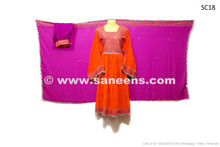 afghan fashion new apparels