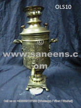 afghan antique samovar online