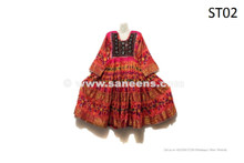 Beautiful Afghan Women Ethnic Dress Handmade Kuchi Ladies Vintage Frock