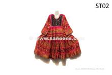 Beautiful Afghan Women Ethnic Dress Handmade Kuchi Ladies Vintage Frock