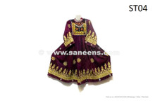 Handmade Afghan Kuchi Ethnic Dress Tribal Fashion Vintage Frock In Velvet