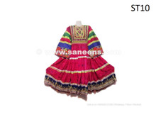 Traditional Afghan Nomad Ethnic Dress Handmade Kuchi Frock With Gul e Bakhmal Skirt
