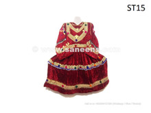 Afghan Ethnic Dress Handmade Kuchi Tribal Frock In Velvet Fabric