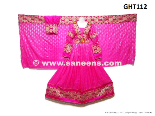 afghan muslim clothes new fashion kuchi wedding dress in pink color