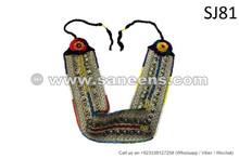 kuchi afghan belts, odissi tribal belts, bellydance hip wraps