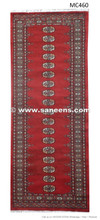 Persian Tribal Bokhara Rug Pashtun Fashion Hand Knotted Affordable Rugs