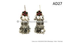 afghan kuchi earrings, tribal gypsy jumkey wholesale