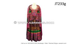afghan muslim dress