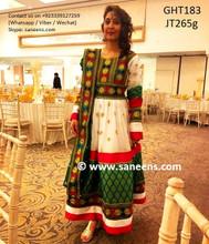 afghani dress, afghan online bazaar, afghan girl