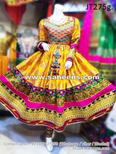 afghani dress, muslim wedding dresses