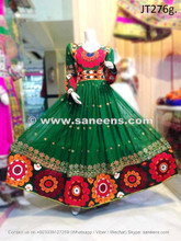 afghan dress new style, afghan clothes, muslim wedding dresses