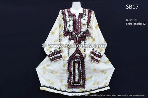 Makorani balochi dress images