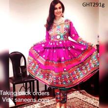 muslim bridal dress, afghan clothes
