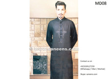 afghan man dress