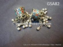 handmade afghan rings online